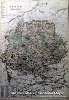 County Map of Scotland - 1847 - Perthshire